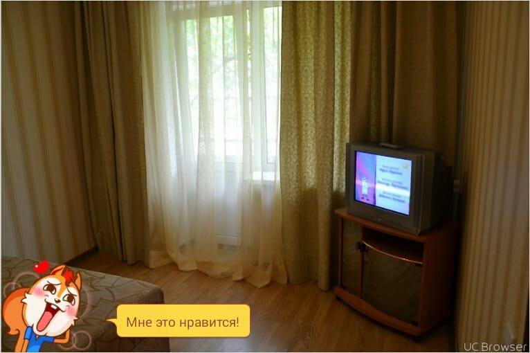 Фотография объекта
